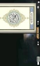 Quran Flash