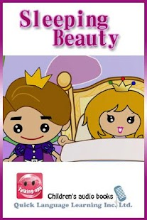 Sleeping Beauty - Kung Fu C. - screenshot thumbnail