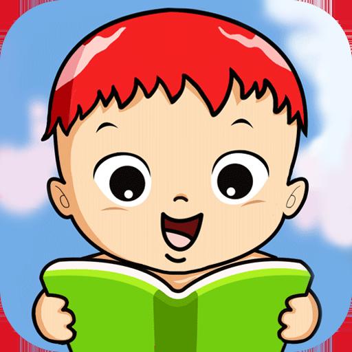 星宝宝童书 - 宝宝儿童故事大全 書籍 LOGO-玩APPs