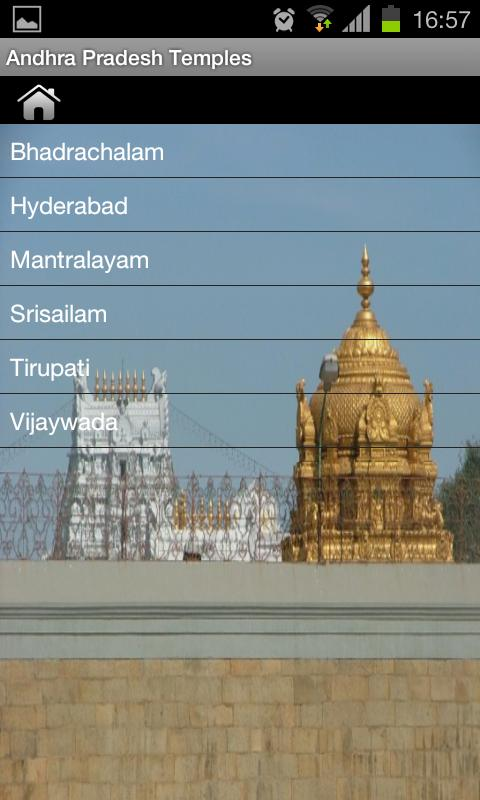 Temples of South India- screenshot