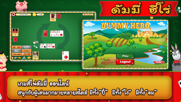 Screenshot of Dummy Hero