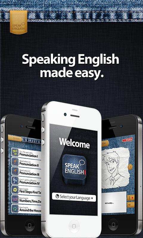 Speak English - screenshot