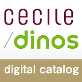 APK App cecile/dinos digital catalog for BB, BlackBerry