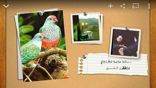 【免費教育App】Ghazialshammary-APP點子
