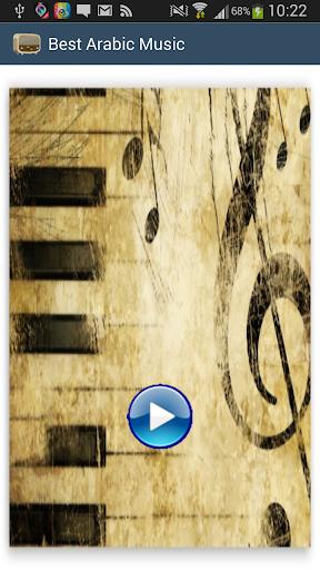 Best Arabic Music
