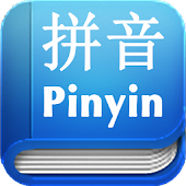 Easy Pinyin(En)