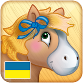 Smart Speller Ukrainian (Kids)