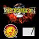 新日本職業摔角聯盟 NJPW行事曆