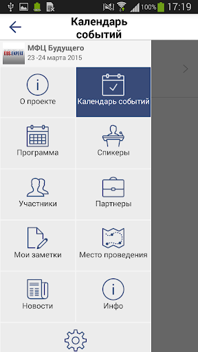 玩免費商業APP|下載GOS.EXPERT app不用錢|硬是要APP