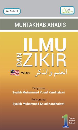 Ilmu dan Zikir Melayu