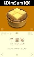 Screenshot of HK DimSum 101 (Online)