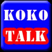 KoKoTalk