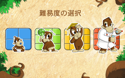 Live Puzzle!森の動物たち