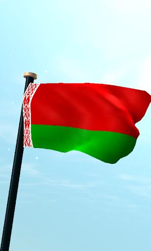ベラルーシフラグ3D無料ライブ壁紙