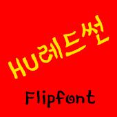 HURedsun Korean FlipFont