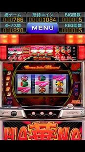 スーパーハナハナ-30- screenshot thumbnail