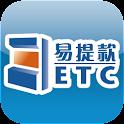 易提款 ETC logo