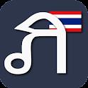 THAILAND ALPHABET NOTE Lite icon