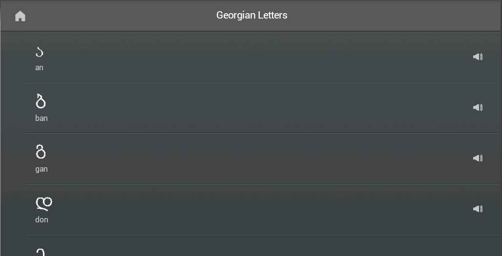 Learn Georgian Language- screenshot