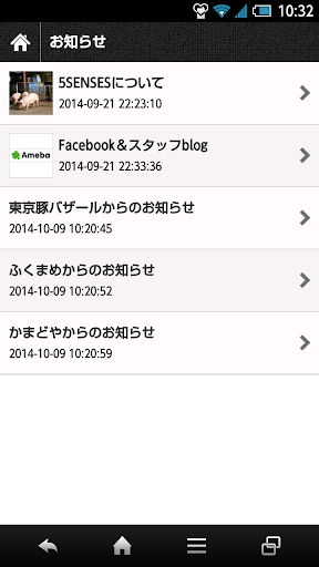 玩免費生活APP|下載5SENSES app不用錢|硬是要APP