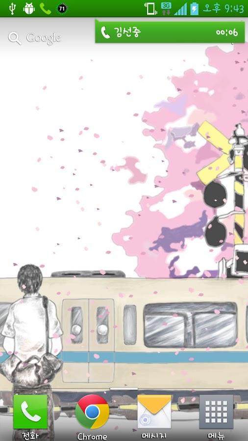 벚꽃 흩날리던 날 Free - 라이브 배경화면 - screenshot