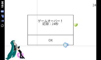 Screenshot of Miku Miku Jump!