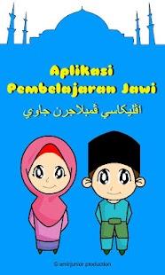 Jom Jawi- screenshot thumbnail