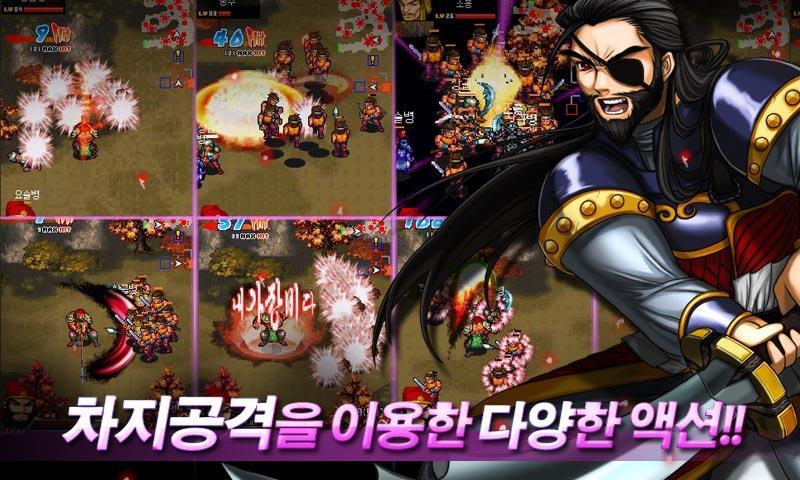 삼국지영웅전설SE- screenshot