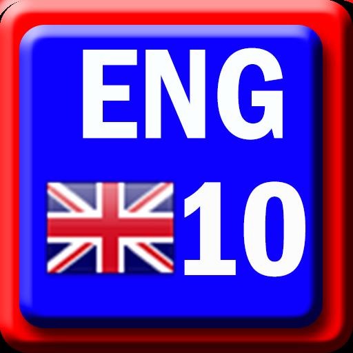 Baby English Numbers LOGO-APP點子
