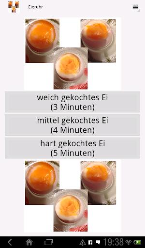 煮蛋計時器