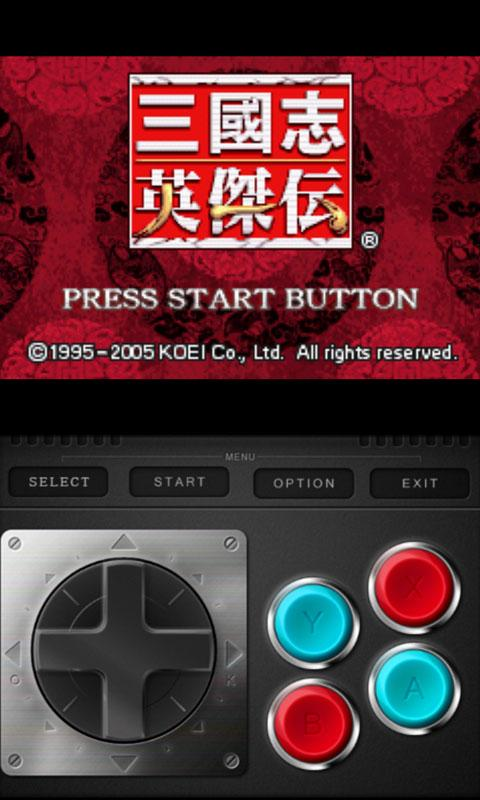 Emulator KOBox- screenshot