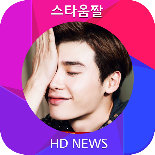 娛樂必備App|Lee Jongsuk live wallpaper 06 LOGO-綠色工廠好玩App