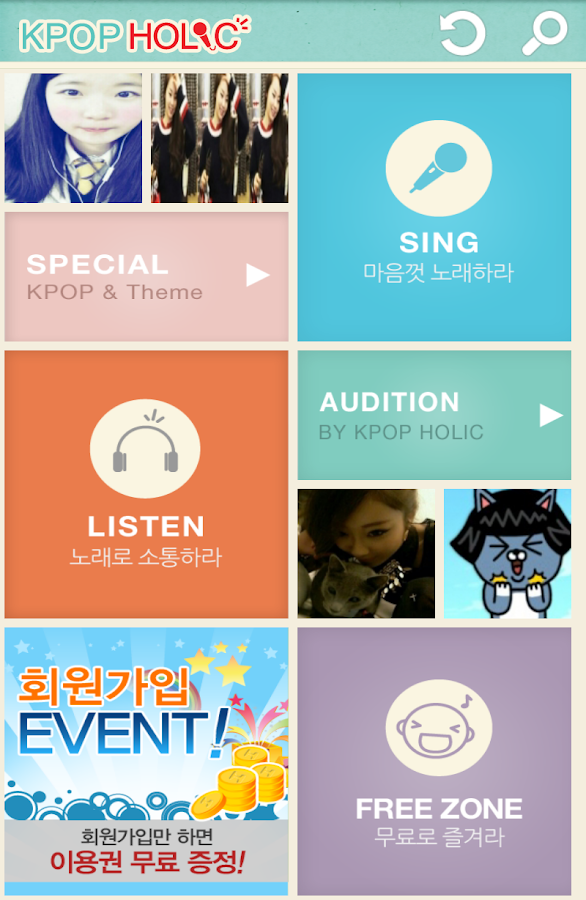 KPOP HOLIC - Karaoke For KPOP - screenshot