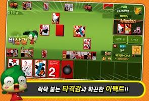Screenshot of Pmang New Matgo