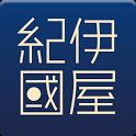 紀伊國屋書店Kinoppy|電子書籍/小説/コミック【無料】 icon