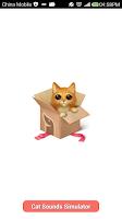 Screenshot of Cat Sounds Meow Simulator