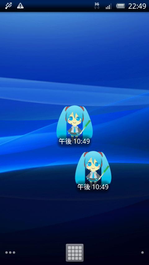 VoiceClock -Miku-- screenshot