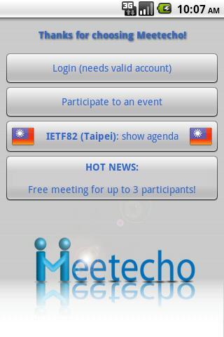 Meetecho- screenshot