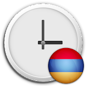 Armenia Clock & RSS Widget