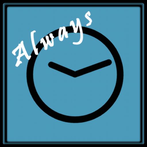 언제나 시계 工具 App LOGO-APP試玩