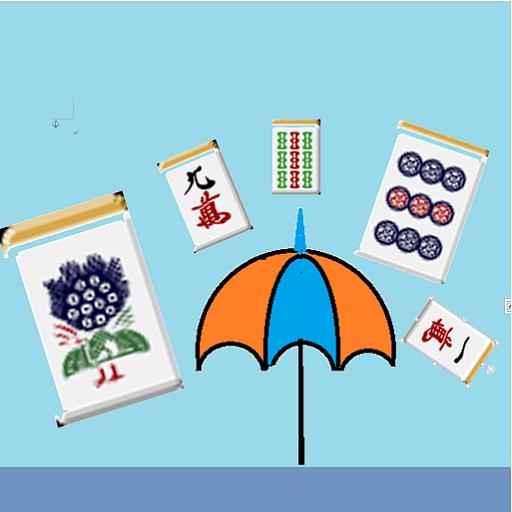 降麻雀 落ち物ゲーム furuman2 紙牌 App LOGO-APP試玩