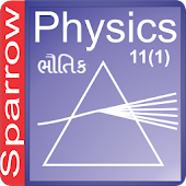 Gujarati 11 Physics semester 1