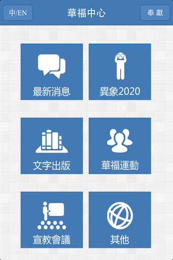 iOS安卓版hungry shark evo存档下载无限金币宝石 - 巴士手游