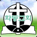 화동교회 icon