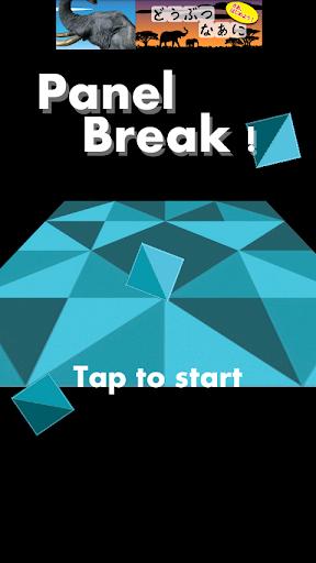 Panel Break 連鎖パズル パネルブレイク