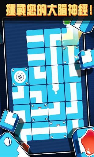 【免費解謎App】電光迷宮-APP點子