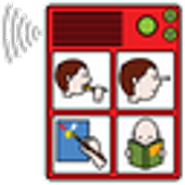 AAC speech communicator
