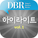 DBR Highlight Vol.1 logo