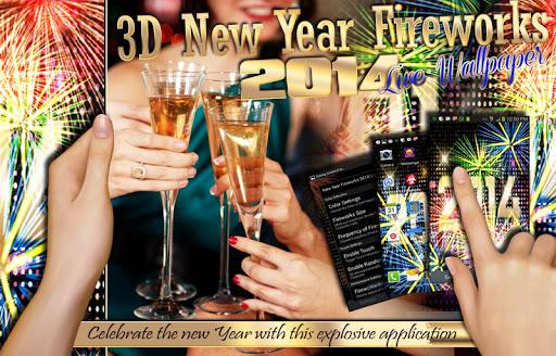 3D New Year Fireworks 2015 LWP