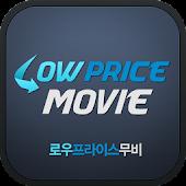 CGV,롯데시네마,메가박스할인예매-로우프라이스무비